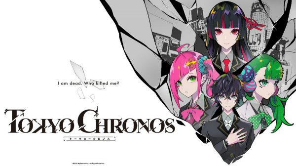 Tokyo Chronos, VR game