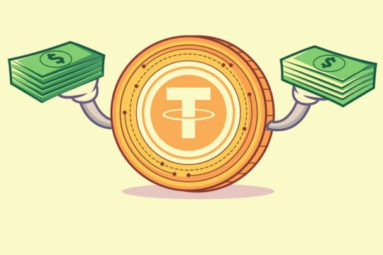 What Is Tether (USDT)?: All You Need To Know