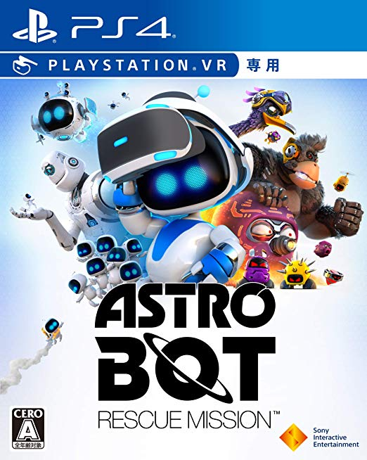 http://Astro%20Bot%20PSVR%20Game%20Full%20Japanese%20Version.