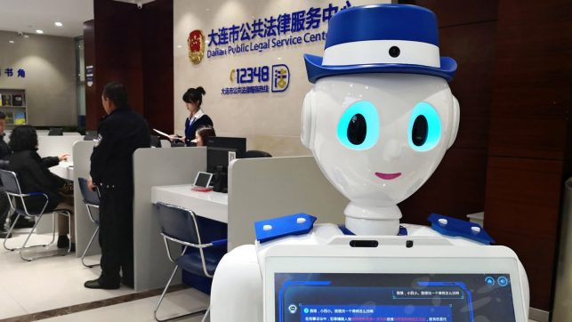 What Are Service Robots And How They Benefit Mankind?
