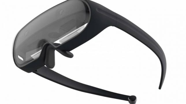 Samsung AR Glasses Patent Revealed