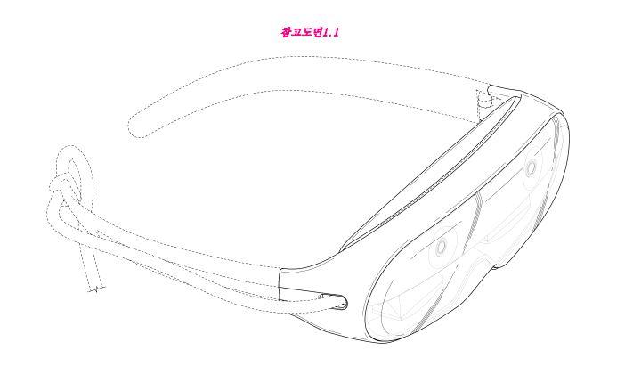 sketch of Samsung AR glasses prototype design