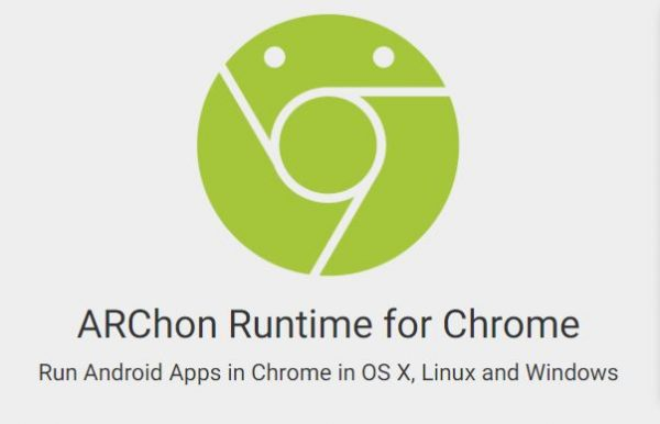 banner of ARChon Runtime