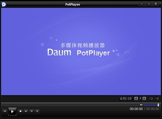 PotPlayer for Windows 10