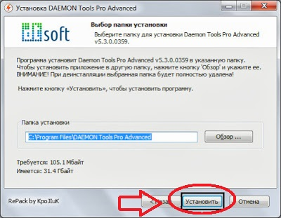 How to install Daemon Tool
