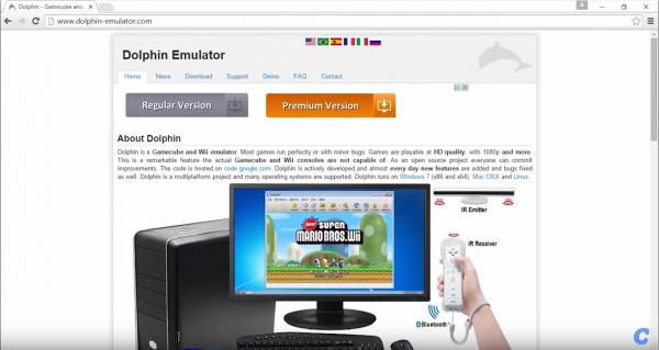 wii emulator