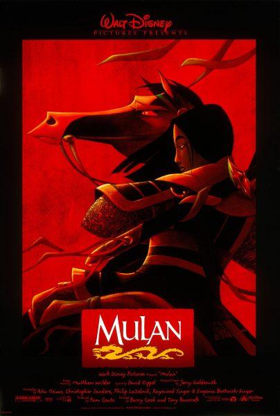 Mulan, released in 1998.