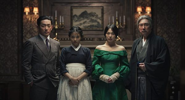 The Handmaiden (2016): One of the best movies on amazon prime