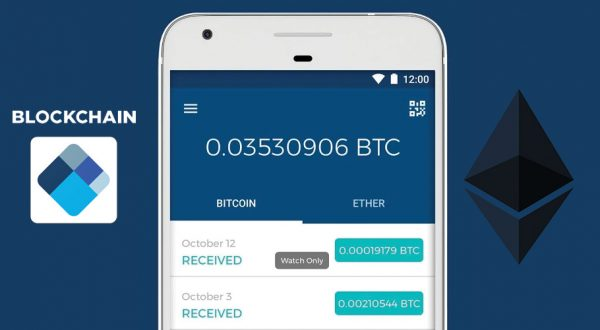 Blockchain Crypto Wallet