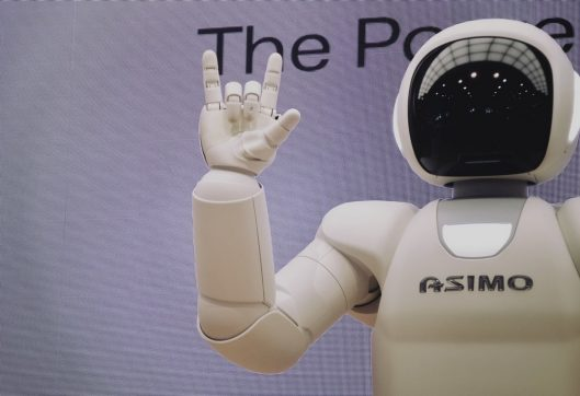 Examples of AI You Don't Know You're Using Every Day
