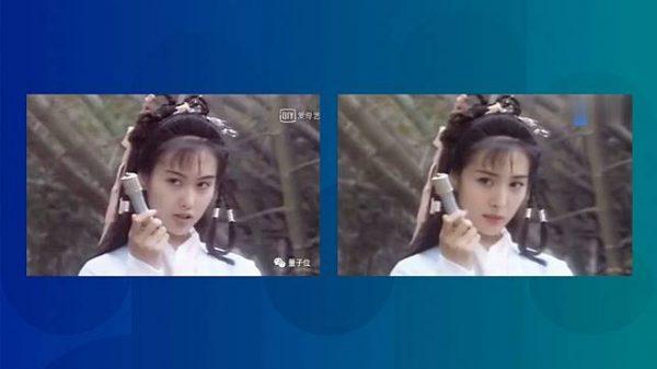 Yang Mi Deepfake