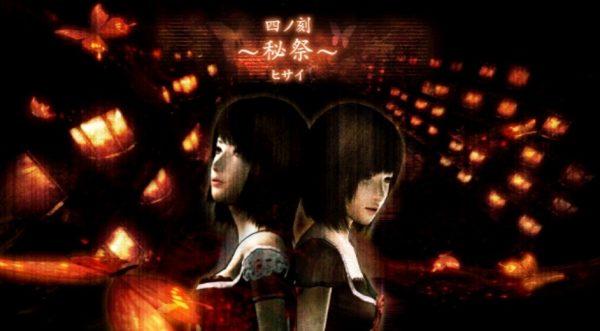 Fatal Frame II Horror Game