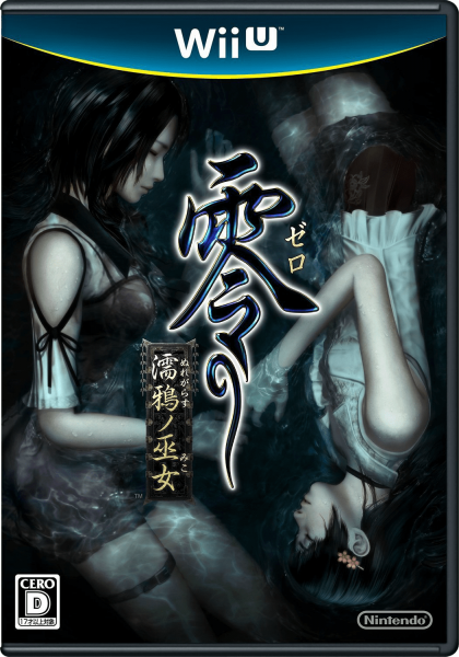 fatal frame v maiden of black water wii u cover art, zero nuregarasu no miko cover art