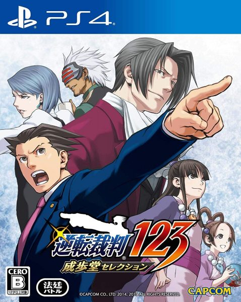 Ace Attorney PS4