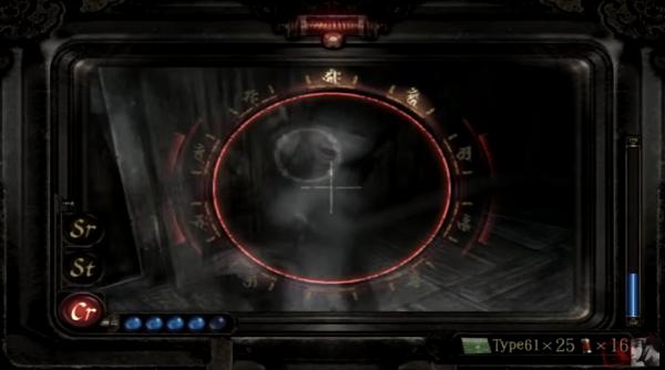 camera obscura capture circle, siddham symbols for capture circle