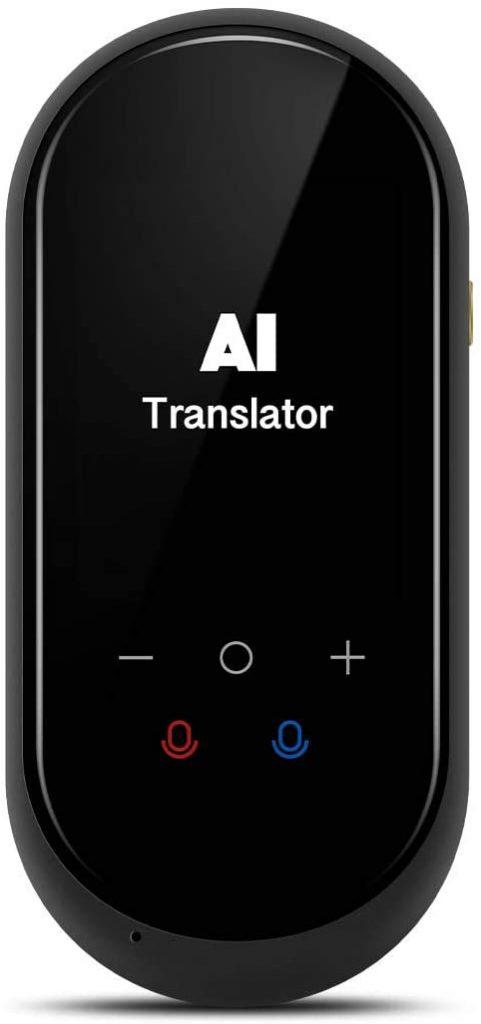 http://birgus%20translator