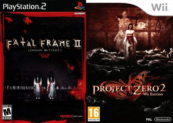 crimson butterfly and project zero ii wii edition box art merge