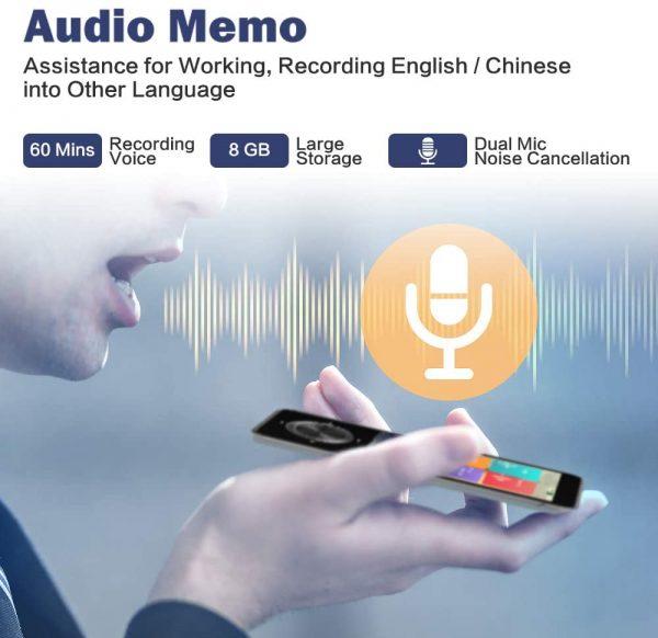 voice recording feature