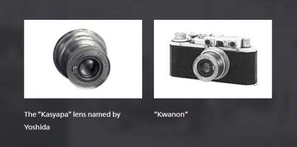 First Canon Cameras