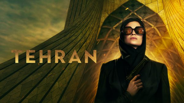 Apple TV Plus show: Tehran