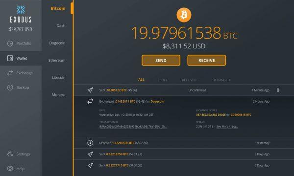 coin central interface