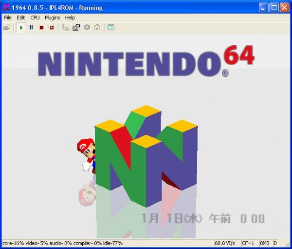1964 n64 emulator