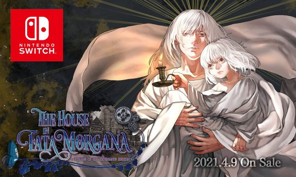 House in Fata Morgana Switch