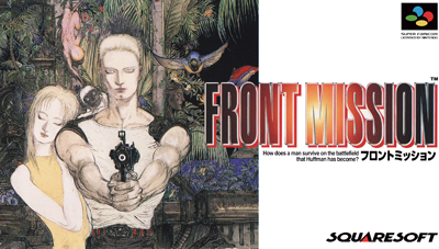 Front Mission Trademark Renewed: Can We Expect a Revival?