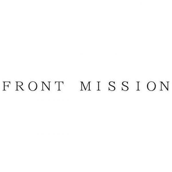 Front Mission Trademark Renewed