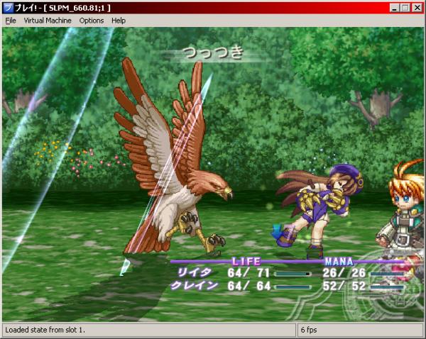 Play! Emulator
