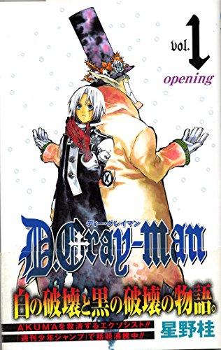 D. Gray Man best manga