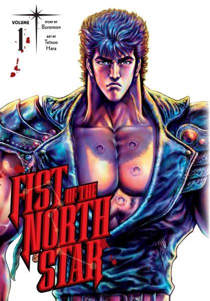 Fist of the North Star best manga