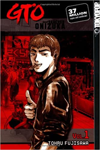 Great Teacher Onizuka best manga
