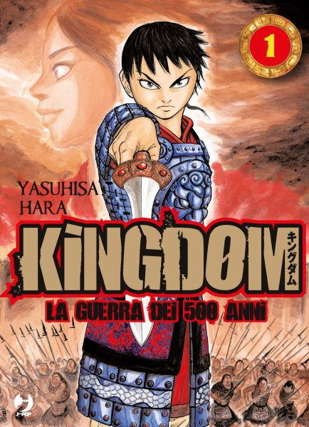 Kingdom best manga