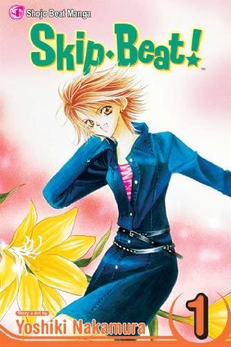 Skip Beat! best manga