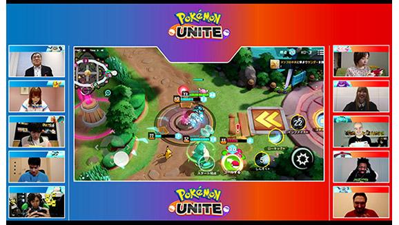 Pokemon Unite Multiplayer