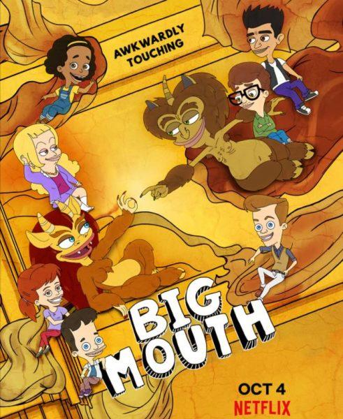 Adult cartoon Big Mouth promo.